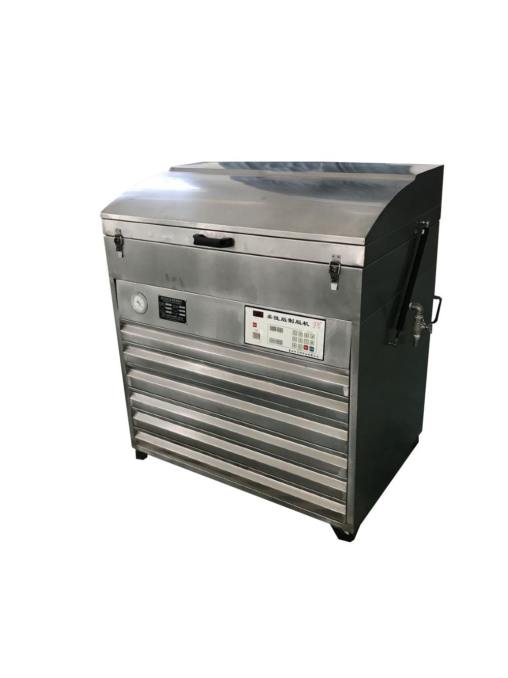 RZC一体式平洗柔版制版机