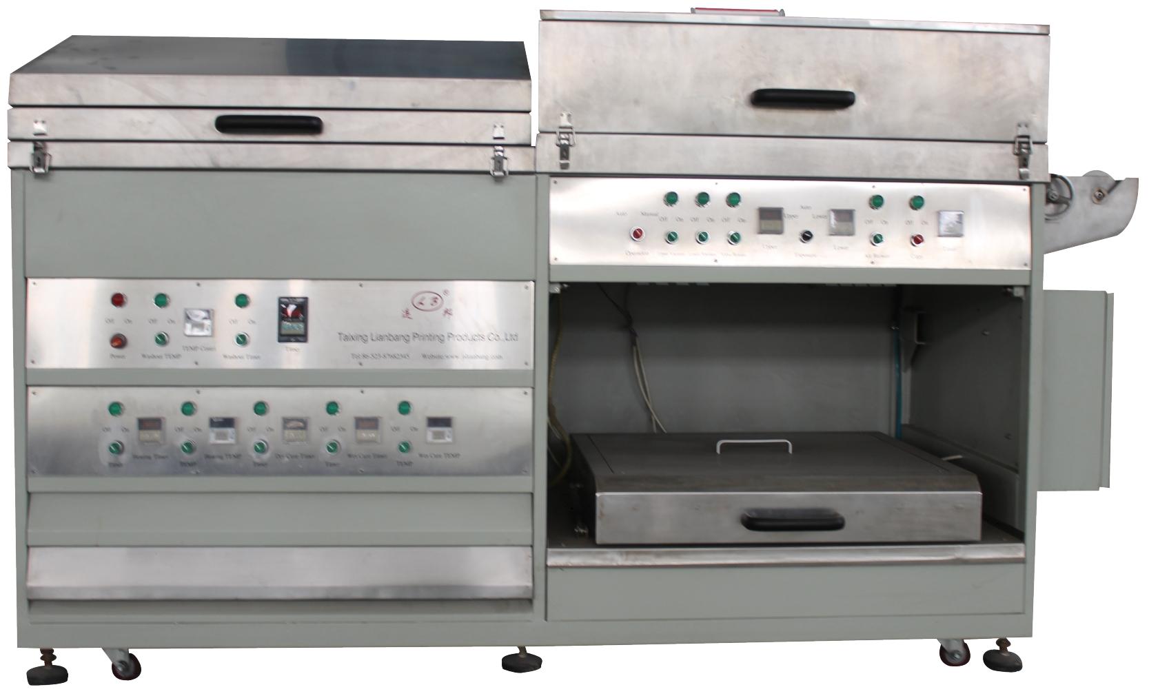 LP1623型液体制版机